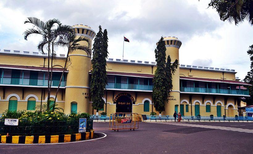 Andaman Tour (inside 1)